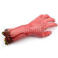 Оторванная рука