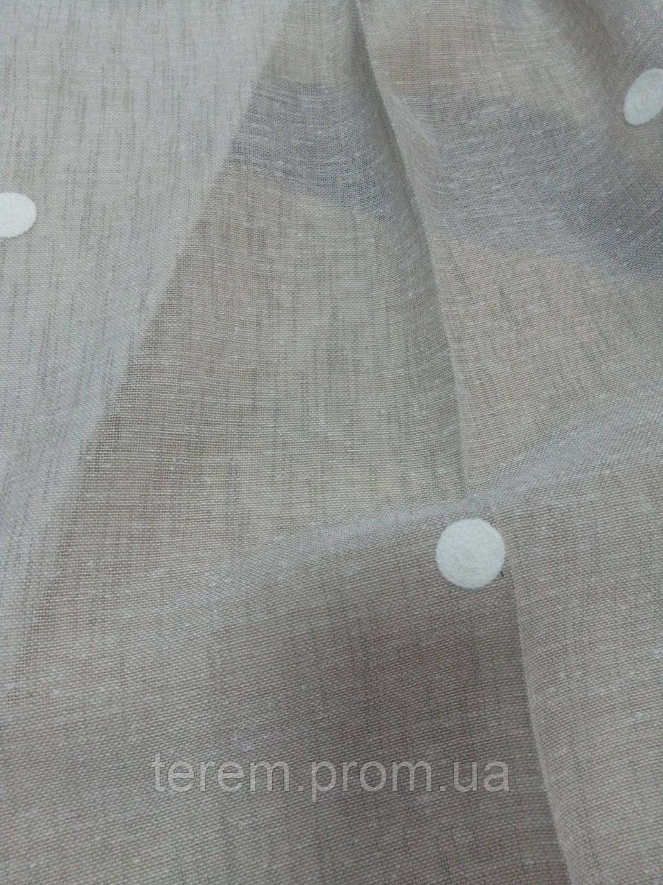 """Тюль с рисунком """"горох"""" ,290 см, Турция"""