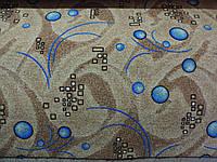 Ковролин бежевый Синий кружок 3м(0,7м)