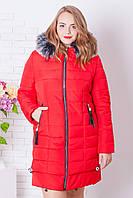 Зимняя женская куртка №2005
