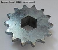 Звездочка соединительная Z-14 Dominoni (под шестигранник)