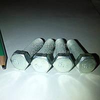 Болт с уменьшенной шестигранной головкой М10х35 оцинкованный ГОСТ 7796-70 (7808-70) ТАНТАЛ сталь 20