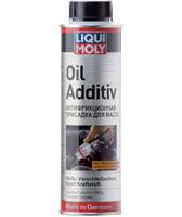 Антифрикционная присадка LIQUI MOLY в моторное масло с MoS2 0,3л