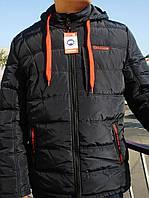 Куртка мужская зимняя CANADA  тинсулейт