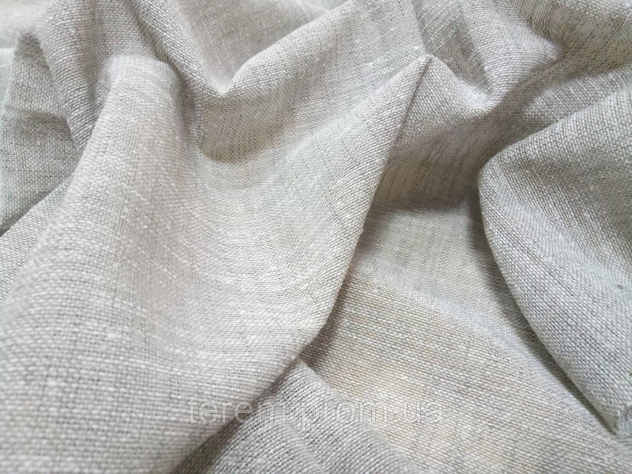 Тюль Однотонный,  Делхи, 300 см, Турция