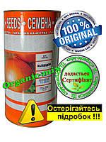 Профессиональные Семена лука Халцедон, инкрустированные, 500 г Фермерская банка
