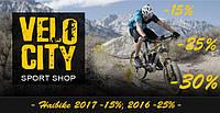 Распродажа немецких велосипедов Haibike 2016 и 2017