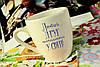 Новинки керамики! Чашки подарочные с надписью