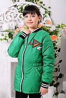 Куртка на девочку  «Злата», зеленая