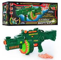 Пулемет с мягкими пулями 7001