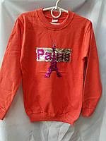 Детский батник для девочки Париж 8-12 лет
