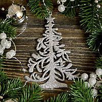 Новогоднее украшение Елочка завиток серебро 0127