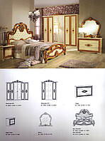 Спальня Agata