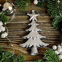 Новогоднее украшение Елочка объемная серебро 0346