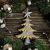 Новогоднее украшение Елочка объемная микс  0131, фото 2