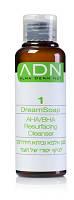 Dream Soap AHA/BHA - Нежное очищающее мыло с АНА кислотами (pH 3-3.5), 250 мл
