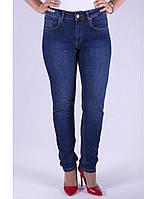 Джинсы женские Crown Jeans модель 1285 NON--123