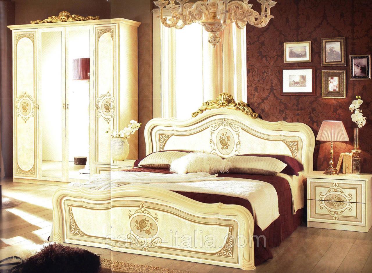 Спальня Alice Colore