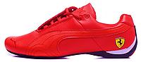 Женские кроссовки Puma Ferrari, Пума Феррари красные