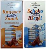 Немецкий шоколад Chateau Knusper Milch Riegel молочный с кусочками фундука и кукурузными хлопьями 200г., фото 3