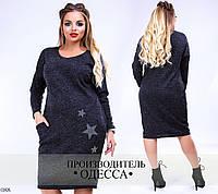 Платье с карманами звездочки ангора 48,50,52,54,56