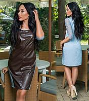 Осеннее красивое нарядное платье