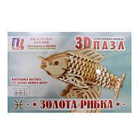 """3D Деревянные Пазлы 1117 """"Золота рибка"""""""