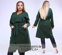 Легкое пальто с поясом в расцветках 740 (8140)