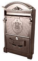 Почтовый ящик коричневый с почтовым гербом Англии 18 века