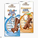 Немецкий шоколад Chateau Knusper Milch Riegel молочный с кусочками фундука и кукурузными хлопьями 200г., фото 4