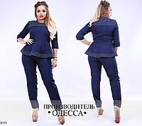 Костюм брючный блуза с баской костюмка 50,52,54,56