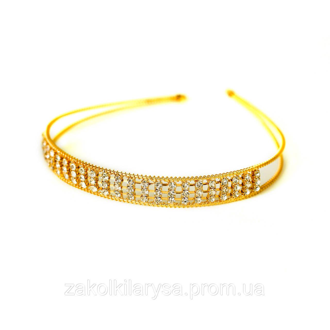 Обруч для волос  золото металл/ стразы 3 ряда- ширина 1,4 см,Ø 13 см