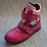 Ботинки демисезон девочка Minimen размер 32 33 34 35 36