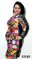 Платье женское французский трикотаж/Эко-кожа 52,54р