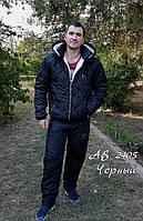 Костюм утепленный мужской ВП1079