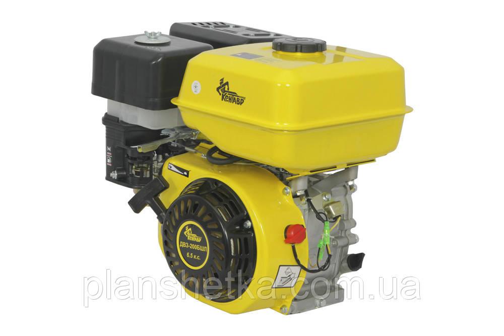 Двигатель бензиновый Кентавр ДВЗ-200БШЛ (шлицы,6,5 л.с., бензин, фильтр в масляной ванной)