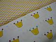 Сатин (хлопковая ткань) желтый зигзаг, фото 3