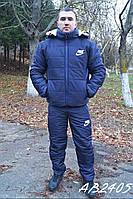 Костюм утепленный мужской ВП1048, фото 1