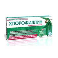 Хлорофілін табл 20