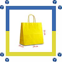 Бумажный пакет с витыми ручками жёлтый (240мм/100мм/310мм)