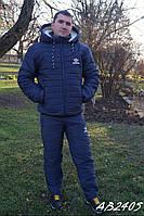 Костюм утепленный мужской ВП1049, фото 1
