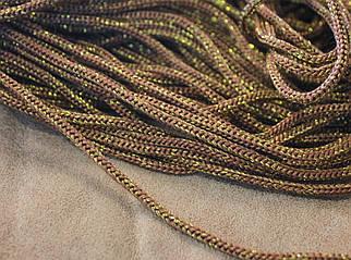 Шнур декоративный круглый коричневый с люрексом (100м)