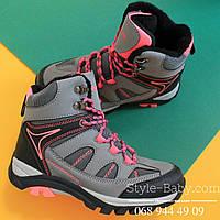 Фирменные ботинки евро зима (зимние) типу Columbia для девочки ТМ ТомМ р. 31,33,34,35,36,37,38
