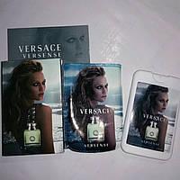 Духи (мини-парфюм) VERSACE Versense 50 мл в стильном чехле с фотопечатью