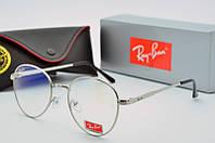 Имиджевые  очки Ray Ban 663 серебро