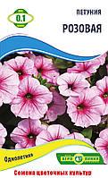 Семена Петунии 0,1 гр сорт Розовая ТМ Агролиния