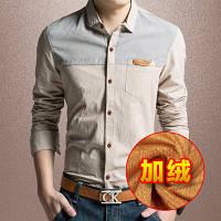 Мужская рубашка с длинным рукавом на меху