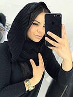 Женский модный шарф хомут восьмерка
