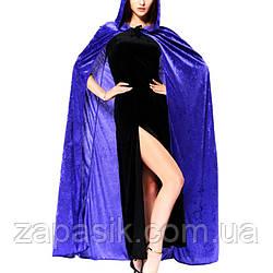 Карнавальный Универсальный Плащ с Капюшоном Синяя Мантия из Бархата для Вечеринки