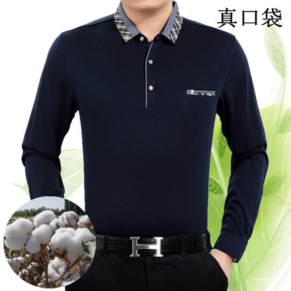 Мужская футболка с длинным рукавом на меху